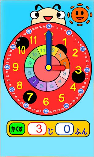 とけいチャレンジ 子供・幼児向け時計の読み方を学ぶ知育アプリ