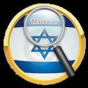 İsrail Ürünleri icon