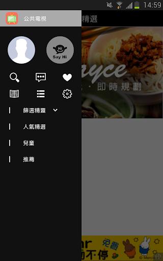 中華人民共和國廣播電影電視總局_百度百科