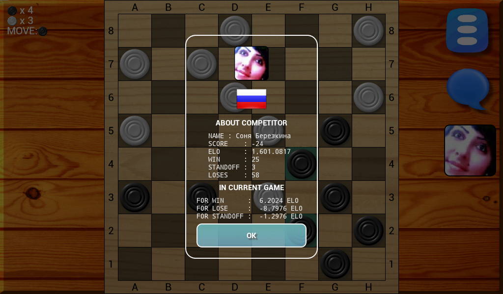 Checkers Online - screenshot