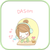 Dasom Music SMS Theme
