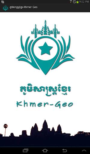 Khmer Geo