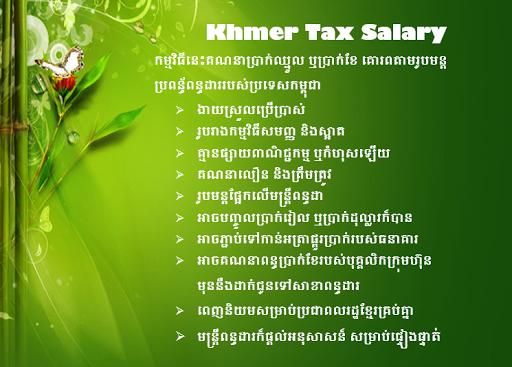 Khmer Tax Salary