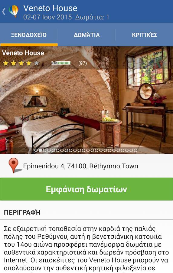 pamediakopes.gr - screenshot