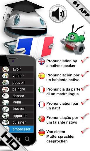 フランス語の動詞を学ぶ HD LearnBots