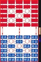 Screenshot of Land Battle Chess