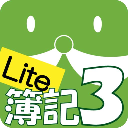 ちえのわ簿記3級Lite LOGO-APP點子