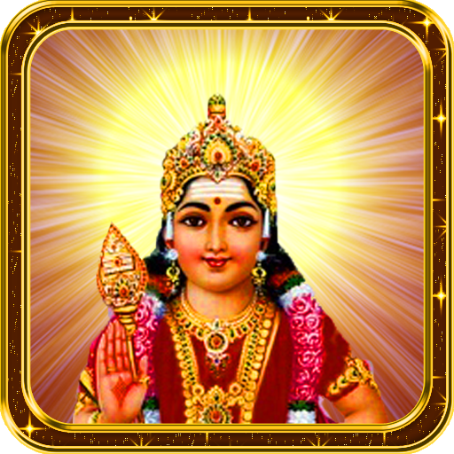 Murugan Live Wallpaper Apps On Google Play