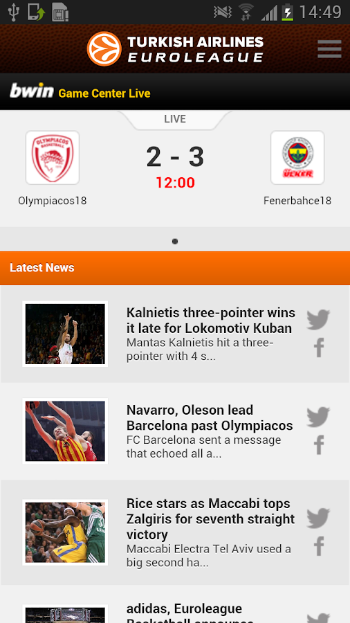 Euroleague Basketball - screenshot
