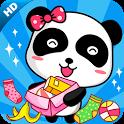 정리왕 귀염이-유아교육BabyBus icon