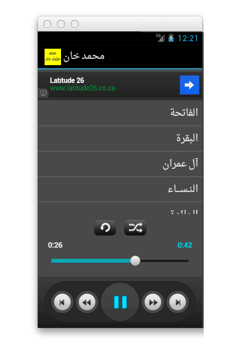القرأن الكريم - محمد عثمان خان