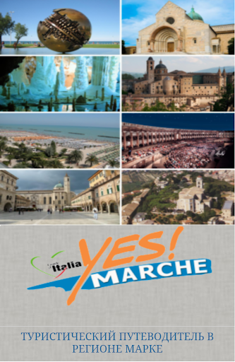 Yes Marche - Russo