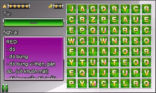 Words Puzzle (Đố Chữ)- screenshot thumbnail