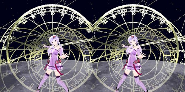 [Cardboard]SPiCa/Yuzuki Yukari - screenshot thumbnail