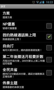 免費下載書籍APP|精省錢 app開箱文|APP開箱王