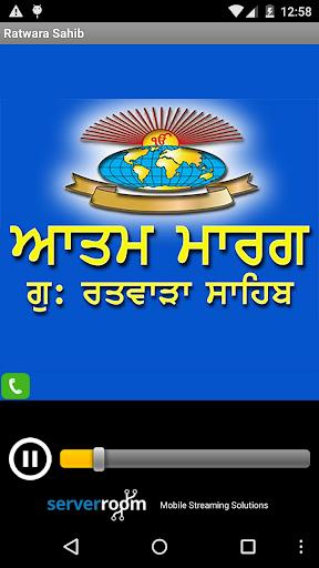 Ratwara Sahib