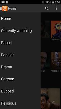 Istikana - Arabic Film and TV