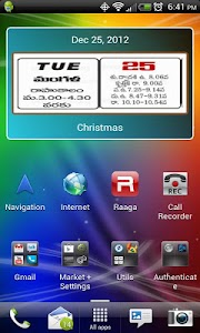 Telugu Calendar - Widget screenshot 0