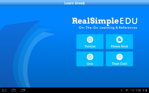 Learn Greek for Tablet- screenshot thumbnail