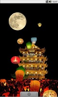Screenshot of Chinese Lanterns