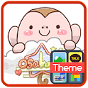 Osa Lucky6 이모티콘 icon