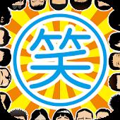 ヨツモト芸人育成上京物語★無料で遊べる暇つぶしゲーム☆