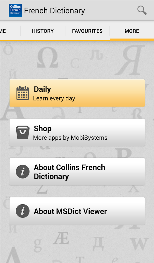 Collins French Dictionary TR - screenshot
