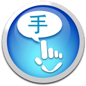 TouchPal Handwriting Pack icon