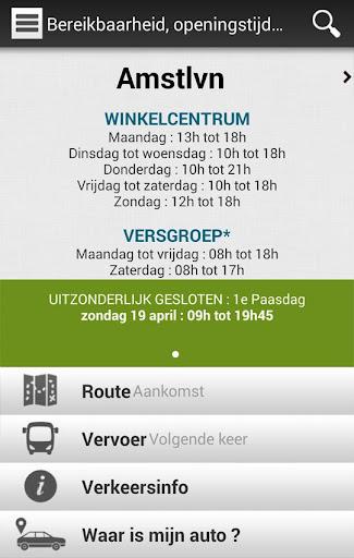 【免費購物App】Stadshart Amstelveen-APP點子
