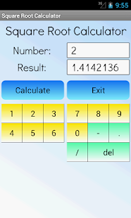 Square Root Calculator - screenshot thumbnail