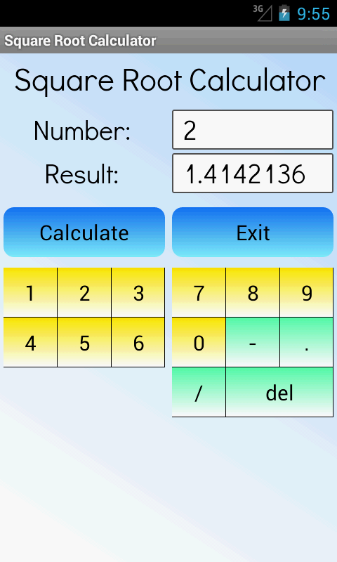 Square Root Calculator- screenshot
