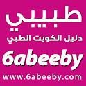 6abeeby logo