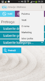 Zdravstveni i wellness vodič- screenshot thumbnail