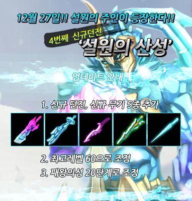 인챈트마스터R - screenshot