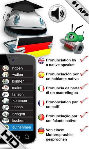 ドイツ語の動詞を学ぶ HD LearnBots