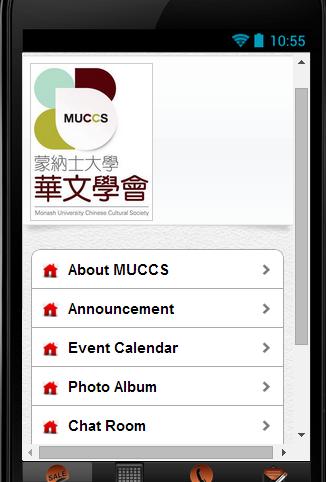 Monash Uni Chinese Cul Society