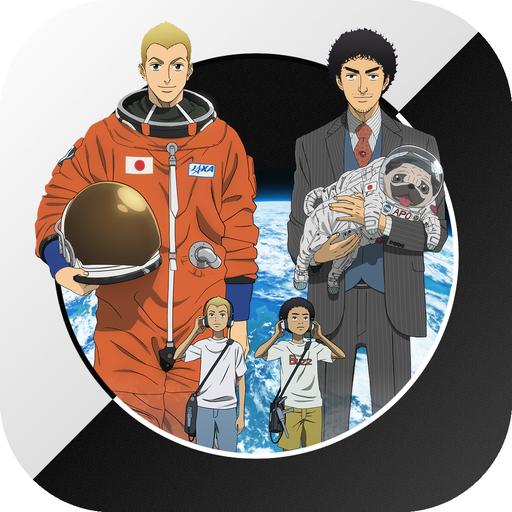 宇宙兄弟 - ビジュアルリバーシ|無料オセロゲーム LOGO-APP點子