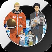 宇宙兄弟 - ビジュアルリバーシ|無料オセロゲーム