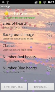 Hearts For Valentine's Day - screenshot thumbnail