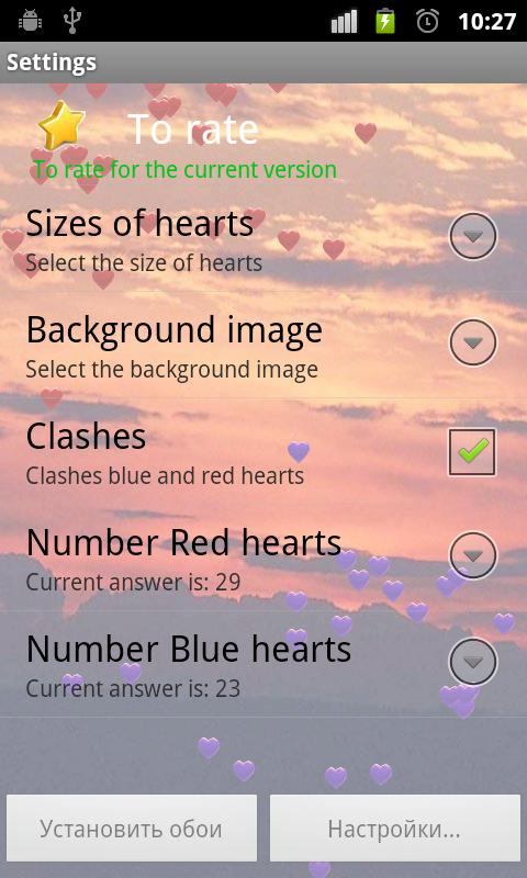 Hearts For Valentine's Day- screenshot