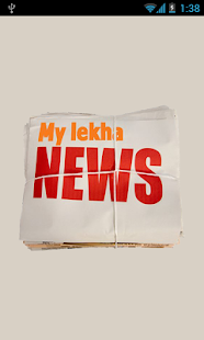 My lekha News- screenshot thumbnail