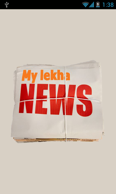 My lekha News- screenshot