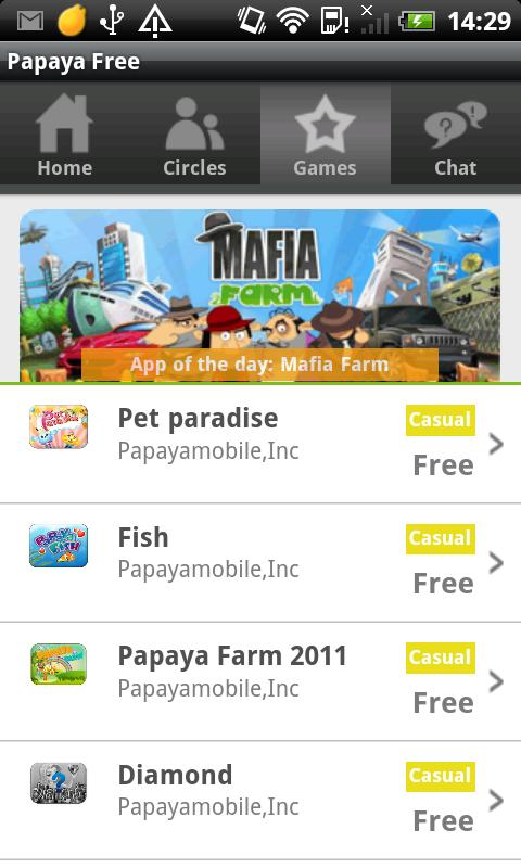 Papaya Free - screenshot