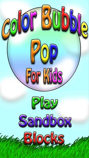 Color Bubble Pop For Kids Pro