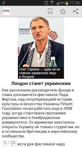 Эксперт.ua