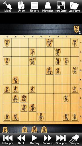 Shogi Lv.100 Japanese Chess