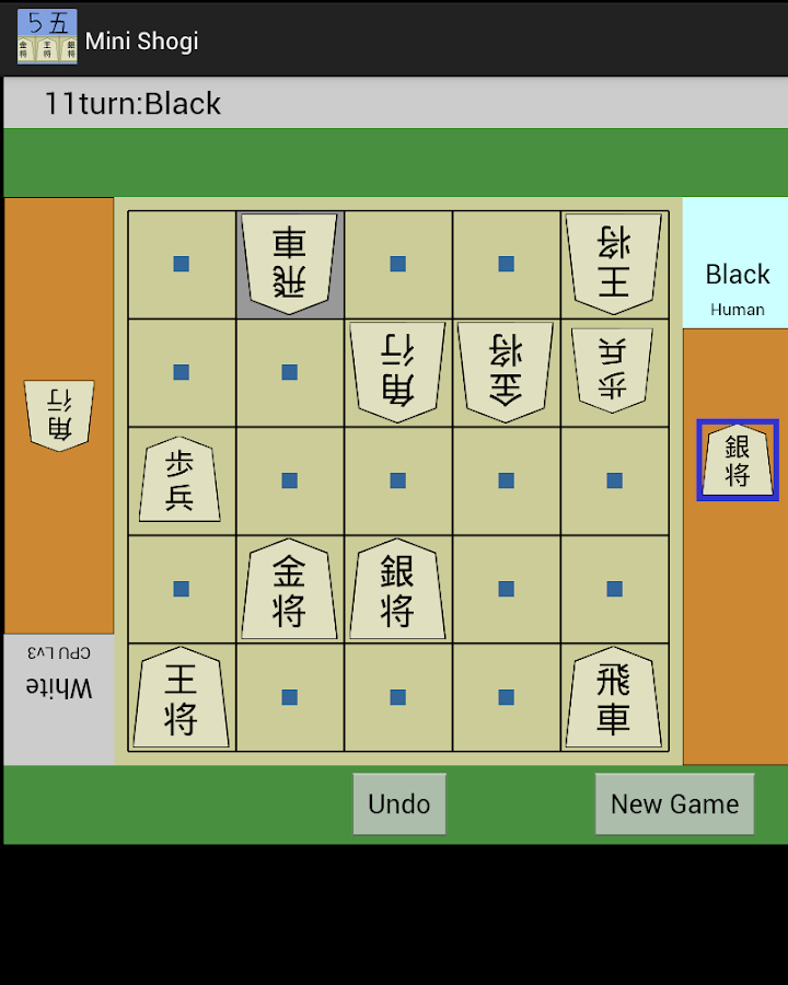 Mini Shogi- screenshot