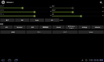 Screenshot of volumer++
