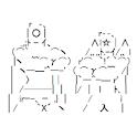 日本の名言 Web編 良い子の諸君!! logo
