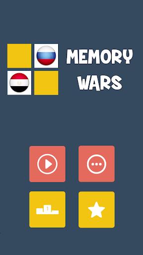 メモリウォーズ - 旗